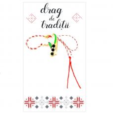 (ABGS34-AT06) Martisor brosa Ghiocel pe cartonas