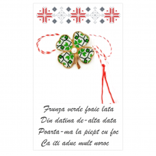 (ABGS31-AT06) Martisor brosa Trifoi Traditional pe cartonas