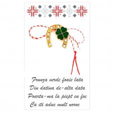 (ABGS16-AT11) Martisor brosa Potcovita pe cartonas