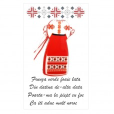 "(ABP02-AT11) Martisor Brosa Costum Popular ""Drag de Traditii"""