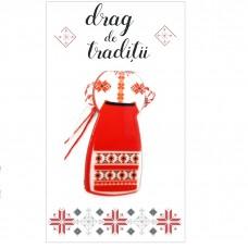 "(ABP02-AT06) Martisor Brosa Costum Popular ""Drag de Traditii"""