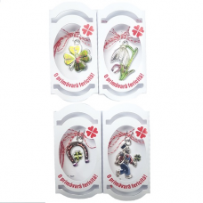 (MS1)Martisor Figurine in cutiuta - set 5 bucati