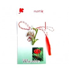 (APG53-AT02)Martisor Ghiocel-model nou