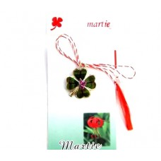 (APG51.1-AT02) Martisor Trifoi - model nou